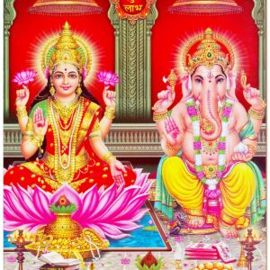 Goddess laxmi and Lord Ganesha